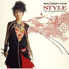 Style ~Get Glory in This Hand~